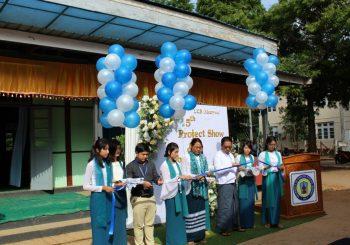 ကွန်ပျူတာတက္ကသိုလ်(မုံရွာ) ပဥ္စမအကြိမ်မြောက် Project Show & Job Fair အခမ်းအနား