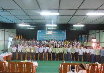 e-Government အခြေခံကွန်ပျူတာသင်တန်း သင်တန်းဆင်းပွဲအခမ်းအနား