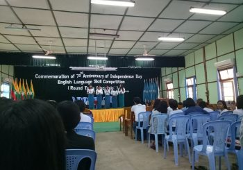 English Language Skill Competition (Round Table Discussion)