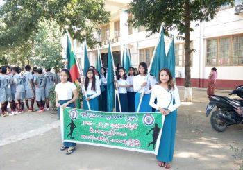 ၂၀၁၉-၂၀၂၀ ပညာသင်နှစ် ပါမောက္ခချုပ်ဖလား အတန်းပေါင်းစုံ ဘောလုံးပြိုင်ပွဲ ဖွင့်ပွဲအခမ်းအနား