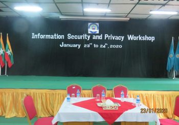 Information Security and Privacy Workshop